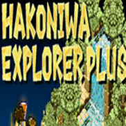 Hakoniwa Explorer Plus V2.6