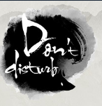 Don't Disturb V1.0
