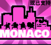Monaco: What's Yours Is Mine V1.5